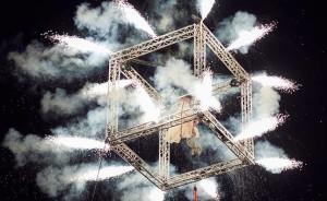 cubo-eventi-verticali